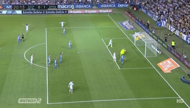 Реал крупно побеждает в гостях у Депортиво: смотреть голы