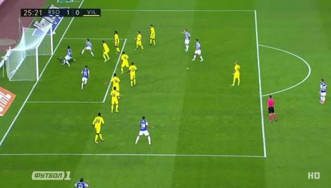 Реал Сосьедад - Вильярреал - 3:0: Обзор матча