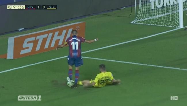 Вильярреал проиграл Леванте в 1-м туре Ла Лиги: лучшие моменты матча