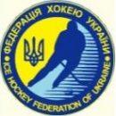 Захарченко и Варивода дисквалифицированы ФХУ