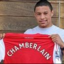 Челси и Арсенал согласовали трансфер полузащитника