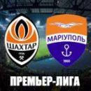 Встреча чемпионов: что ждать от матча Шахтер - Мариуполь в Харькове?