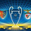 Лига чемпионов: Базель дома разгромил Бенфику