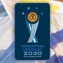 Аргентина согласилась на троих организовать ЧМ-2030