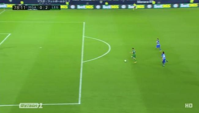 Леганес не оставил шансов Малаге: смотреть голы