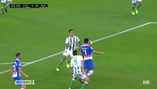 Эспаньол не пустил Бетис на пятое место: лучшие моменты матча