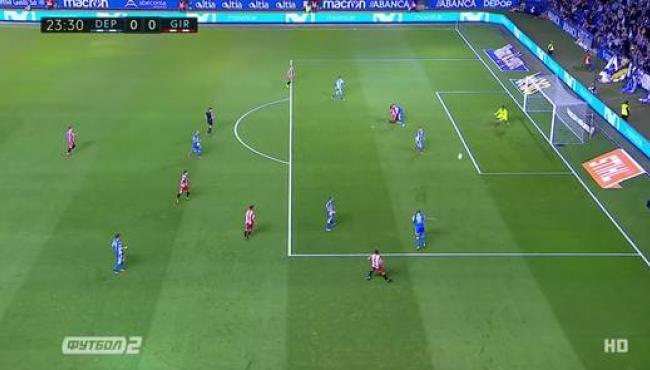 Жирона победила и опередила Депортиво: смотреть голы