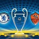 Челси - Рома: смотреть онлайн-видеотрансляцию Лиги чемпионов
