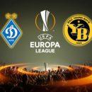 Динамо - Янг Бойз: смотреть онлайн-видеотрансляцию Лиги Европы