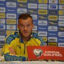 Ярмоленко: Было тяжело собраться после первого гола