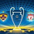Марибор - Ливерпуль: онлайн-трансляция матча