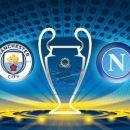 Манчестер Сити сохраняет победу в игре с Наполи: смотреть голы матча