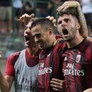 Официально: Милан и Адидас после 20 лет расходятся