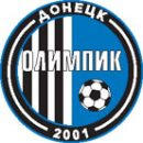 Олимпик готовится к матчу с Динамо