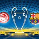 Олимпиакос — Барселона: онлайн-трансляция матча
