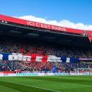 Полиция предотвратила террористический акт перед игрой ПСЖ — Бордо
