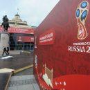 Шесть команд выйдут в финал Кубка мира в случае победы на этой неделе