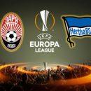 Заря - Герта: смотреть онлайн-видеотрансляцию матча Лиги Европы