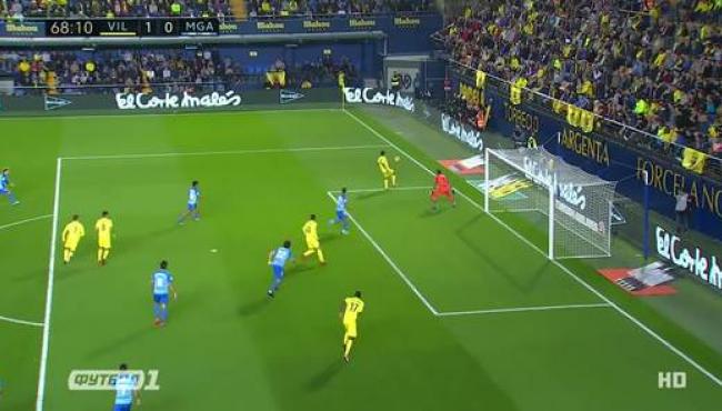 Сансоне выиграл для Вильярреала матч с Малагой: смотреть голы