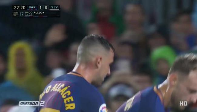 Алкасер принес Барселоне 10-ю победу в 11-м туре с Севильей: смотреть голы