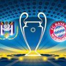 Андерлехт забивает первый гол, Бавария побеждает