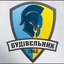Будивельник одержал непростую победу над Николаевом во Дворце Спорта