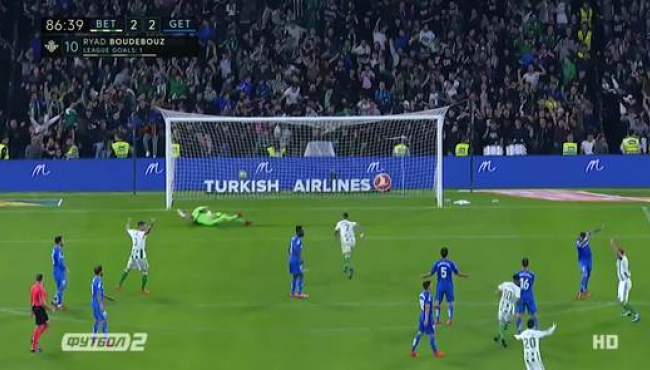 Бетис за счет замен спас безнадежный матч с Хетафе: смотреть голы