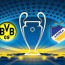 Дортмунд снова не может обыграть АПОЕЛ: смотреть голы