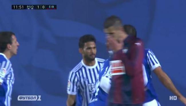 Реал Сосьедад — Эйбар — 3:1: Обзор матча