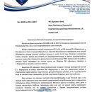 Мариуполь обнародовал свой ответ Динамо по поводу переигровки