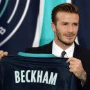 Команда Бекхэма будет играть в MLS