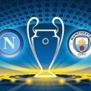 Наполи — Манчестер Сити: смотреть онлайн-видеотрансляцию Лиги чемпионов