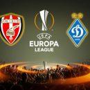 Скендербеу — Динамо: смотреть онлайн-видеотрансляцию Лиги Европы