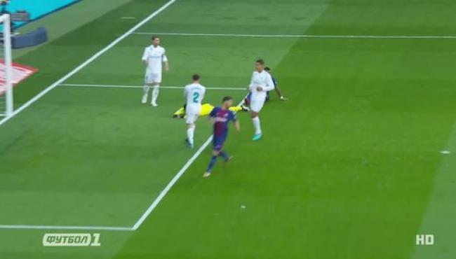 Реал — Барселона — 0:3: Обзор матча