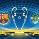 Барселона единолично выиграла группу D: смотреть голы Спортингу