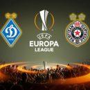 Динамо — Партизан: смотреть онлайн-видеотрансляцию Лиги Европы