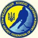 Молодежная сборная Украины отправилась в Словению