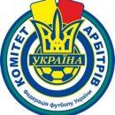 Украинских арбитров могут обучить системе видеоповторов уже в феврале