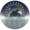 Главные цифры первой половины украинского сезона